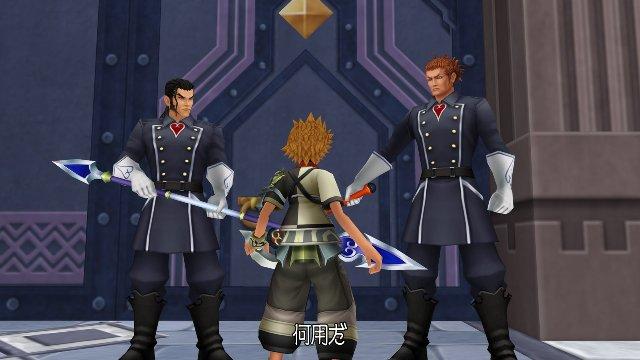 Kingdom Hearts HD 2.5 ReMIX immagine 124977