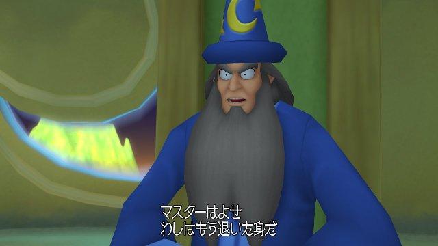 Kingdom Hearts HD 2.5 ReMIX immagine 124978