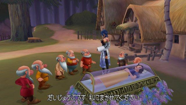 Kingdom Hearts HD 2.5 ReMIX immagine 124979