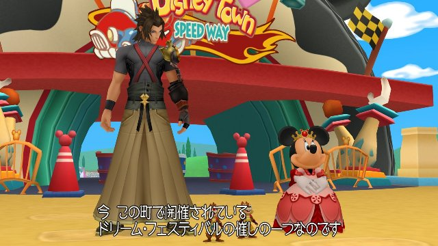 Kingdom Hearts HD 2.5 ReMIX immagine 124980