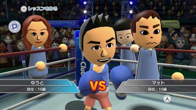 Wii Sports Club immagine 114064