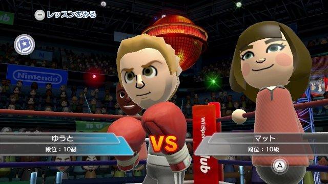 Wii Sports Club immagine 114066