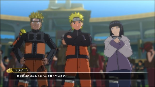 Naruto Shippuden: Ultimate Ninja Storm Revolution - Immagine 124852