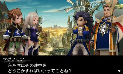 Bravely Second: End Layer immagine 126865