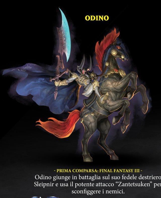 Final Fantasy Explorers immagine 171979