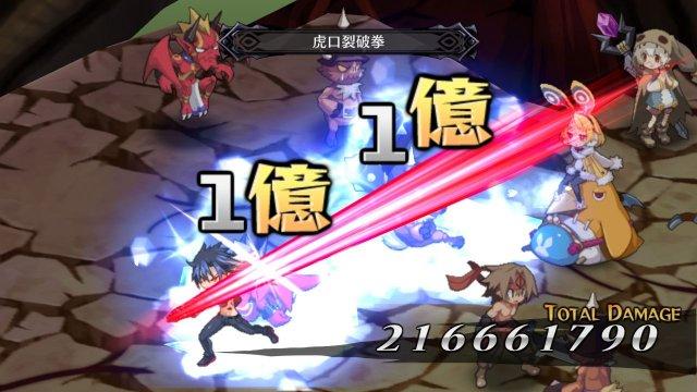 Disgaea 5: Alliance of Vengeance - Immagine 143853