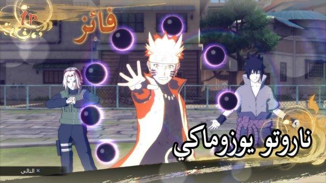 Naruto Shippuden: Ultimate Ninja Storm 4 - Immagine 164217