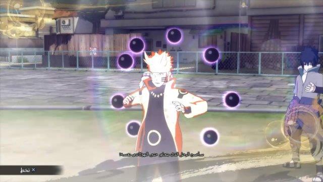 Naruto Shippuden: Ultimate Ninja Storm 4 - Immagine 164220