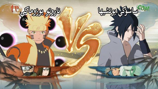 Naruto Shippuden: Ultimate Ninja Storm 4 - Immagine 164238