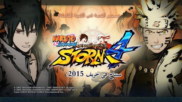 Naruto Shippuden: Ultimate Ninja Storm 4 - Immagine 164241