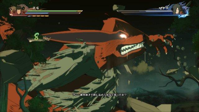 Naruto Shippuden: Ultimate Ninja Storm 4 - Immagine 170928