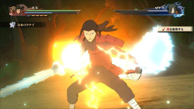Naruto Shippuden: Ultimate Ninja Storm 4 - Immagine 170946