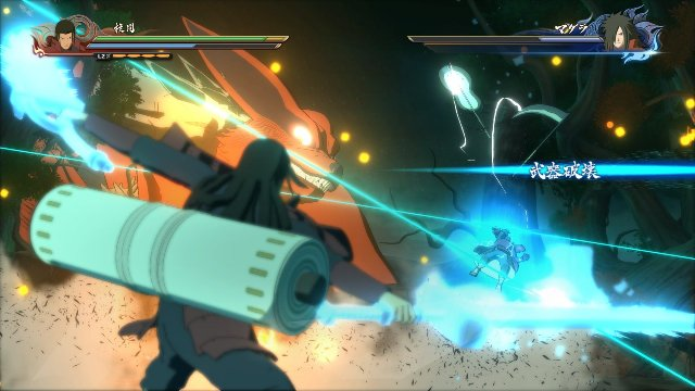 Naruto Shippuden: Ultimate Ninja Storm 4 - Immagine 170949