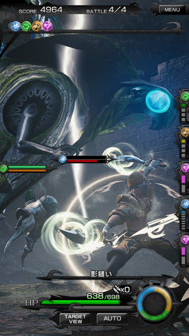 Mobius Final Fantasy - Immagine 152262