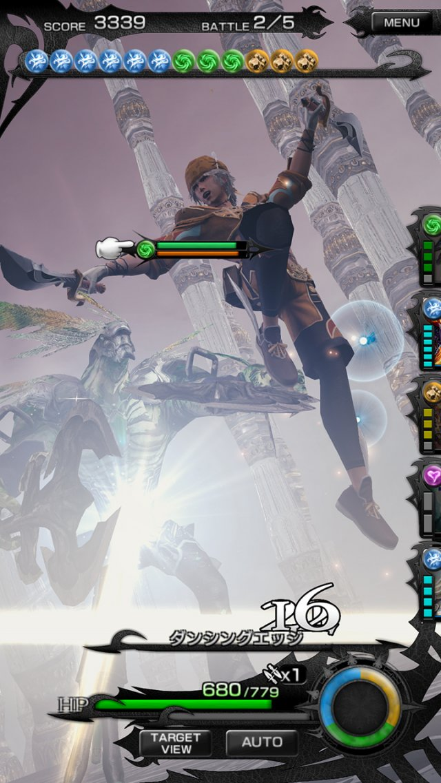 Mobius Final Fantasy - Immagine 152265