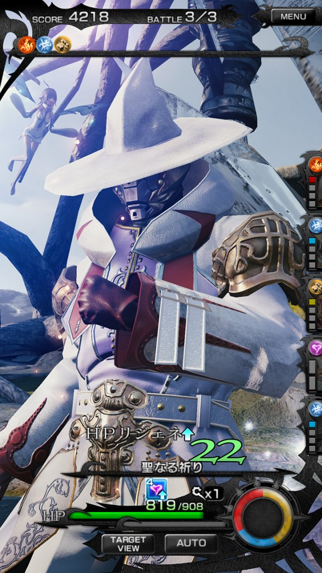 Mobius Final Fantasy - Immagine 152271