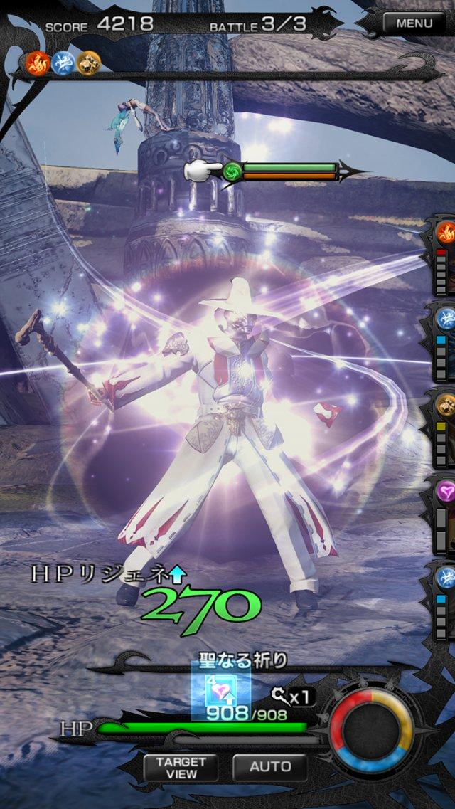 Mobius Final Fantasy - Immagine 152274
