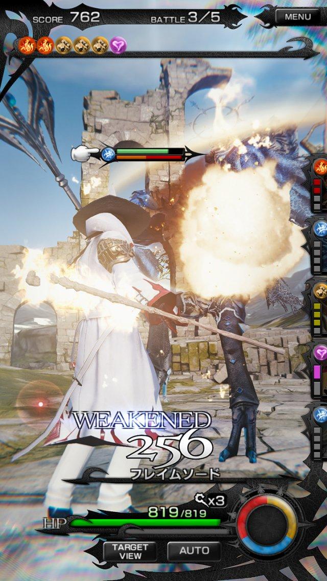 Mobius Final Fantasy - Immagine 152277
