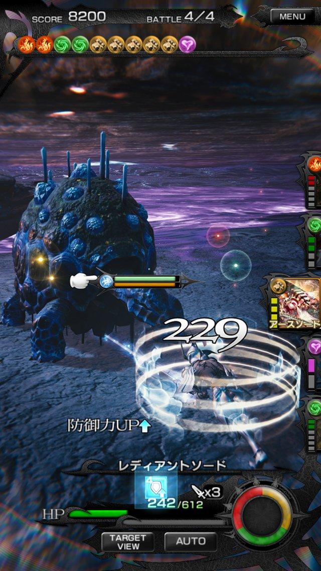 Mobius Final Fantasy - Immagine 152280