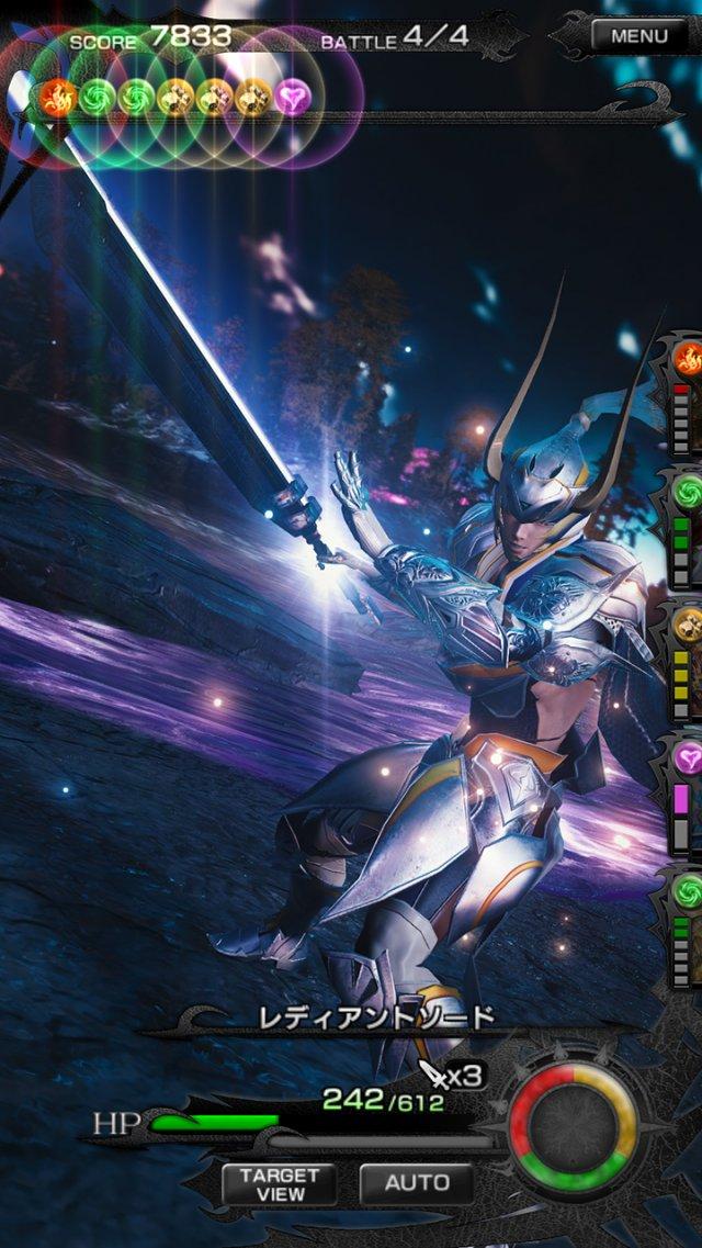 Mobius Final Fantasy - Immagine 152283