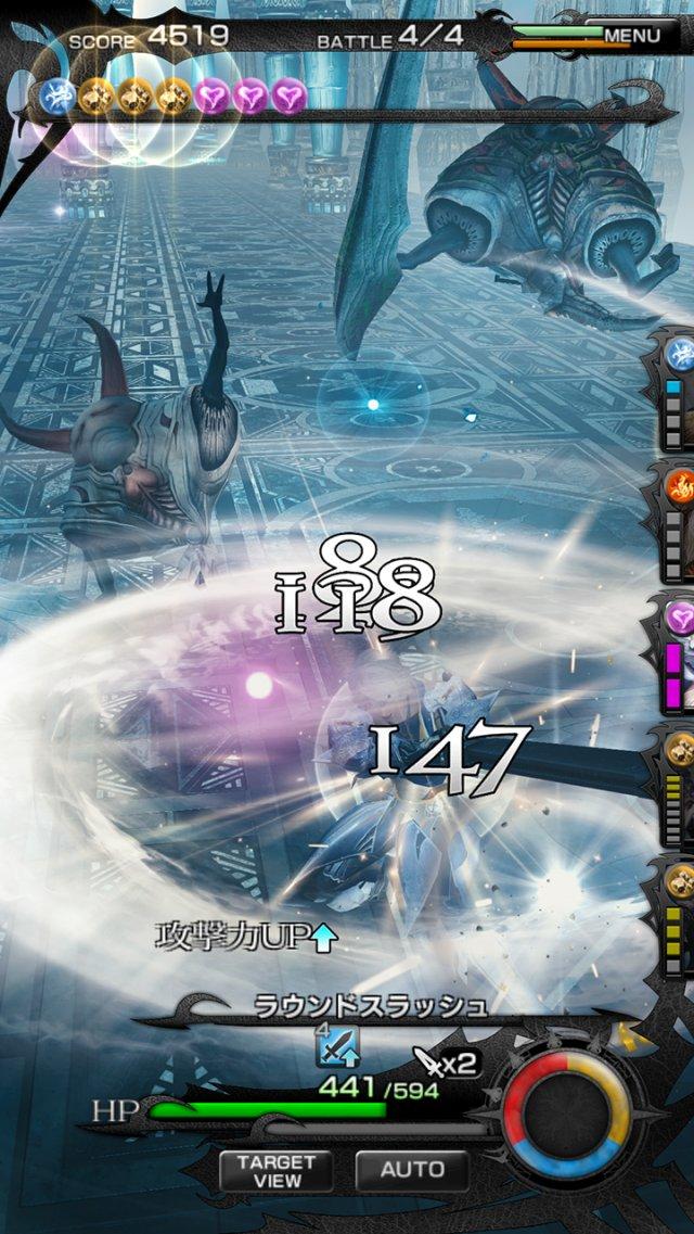 Mobius Final Fantasy - Immagine 152286