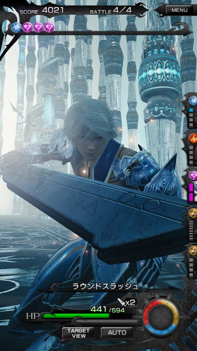 Mobius Final Fantasy - Immagine 152289