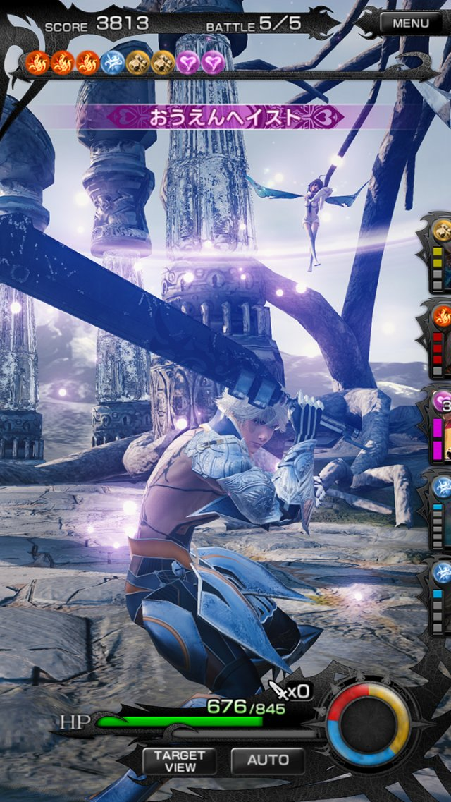 Mobius Final Fantasy - Immagine 152292