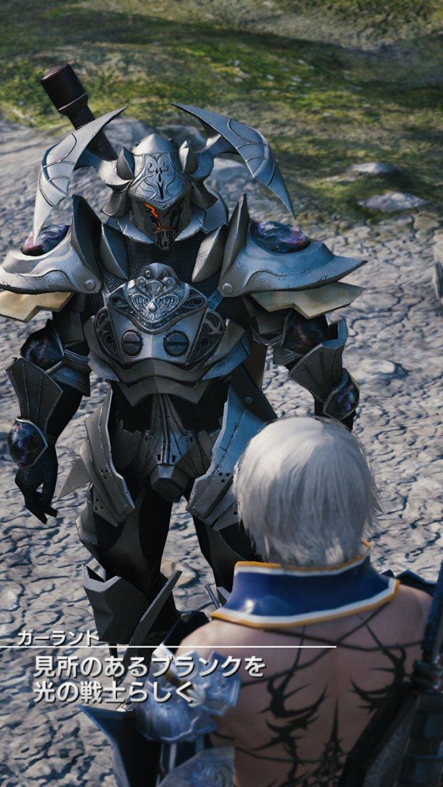 Mobius Final Fantasy immagine 152312
