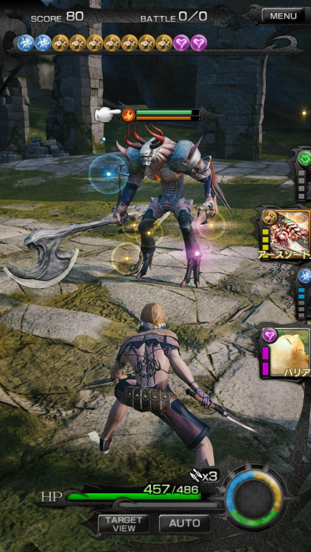 Mobius Final Fantasy - Immagine 147096