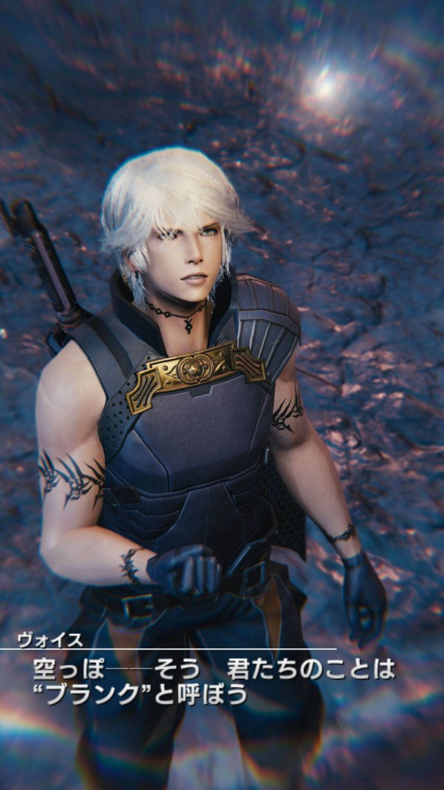 Mobius Final Fantasy - Immagine 147099