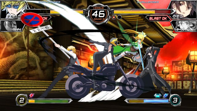 Dengeki Bunko: Fighting Climax immagine 140285
