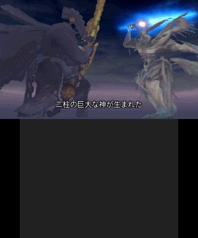 Xenoblade Chronicles 3D - Immagine 146241