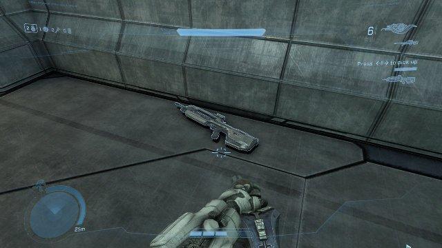 Halo Online immagine 147317