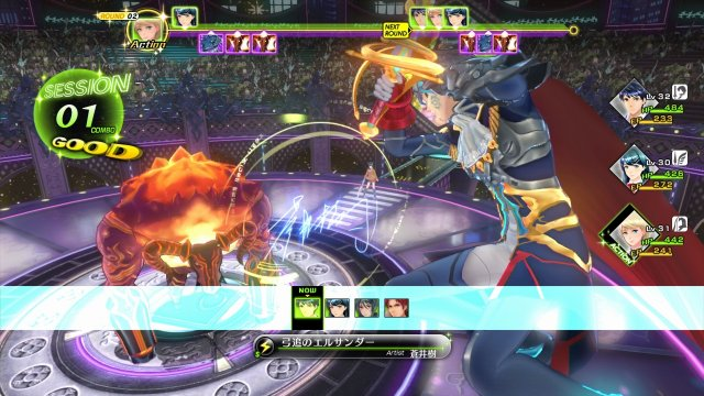 Tokyo Mirage Sessions #FE immagine 148124