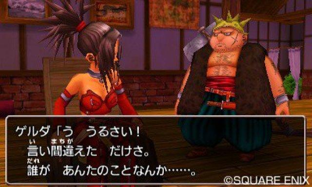 Dragon Quest VIII: L'Odissea del Re Maledetto - Immagine 162162