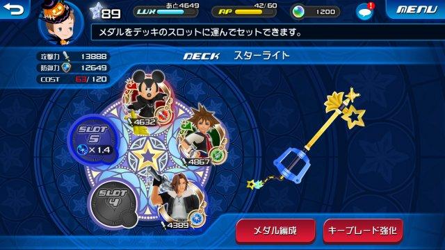 Kingdom Hearts: Unchained Chi immagine 151951