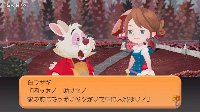 Kingdom Hearts: Unchained Chi immagine 151963