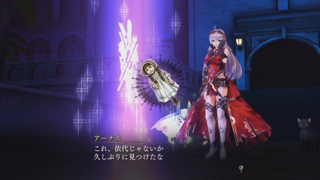 Nights of Azure - Immagine 152217