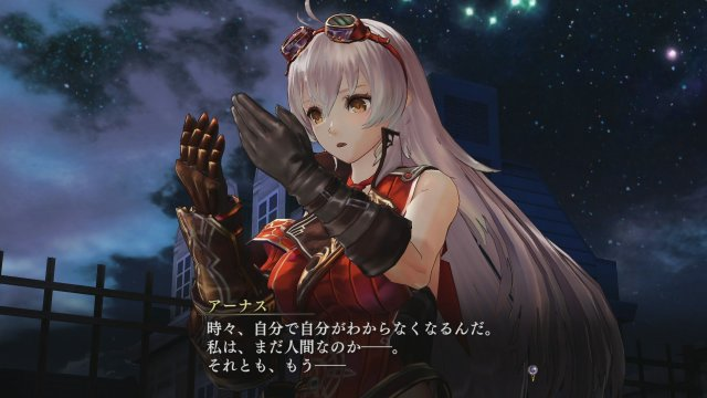 Nights of Azure - Immagine 152238