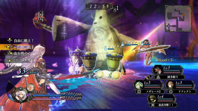 Nights of Azure - Immagine 168326