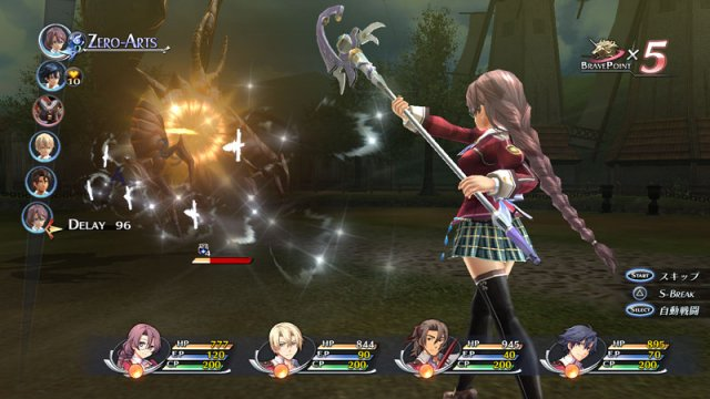 The Legend of Heroes: Trails of Cold Steel immagine 155538