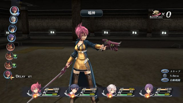 The Legend of Heroes: Trails of Cold Steel immagine 155542