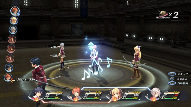 The Legend of Heroes: Trails of Cold Steel immagine 155546