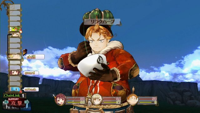 Atelier Sophie: The Alchemist of the Mysterious Book - Immagine 159194