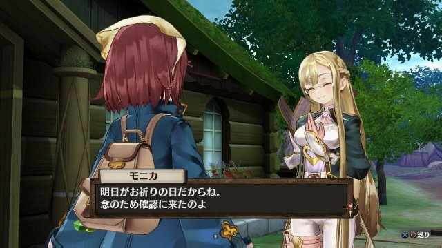Atelier Sophie: The Alchemist of the Mysterious Book - Immagine 159200