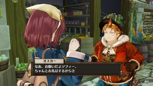 Atelier Sophie: The Alchemist of the Mysterious Book - Immagine 159206