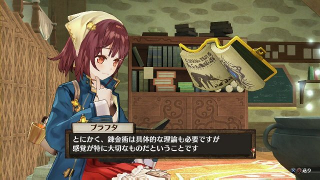 Atelier Sophie: The Alchemist of the Mysterious Book - Immagine 159599