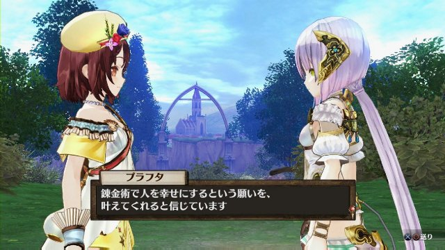 Atelier Sophie: The Alchemist of the Mysterious Book - Immagine 159605
