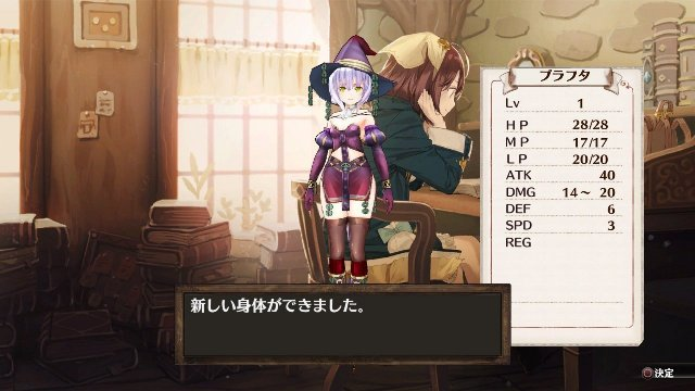 Atelier Sophie: The Alchemist of the Mysterious Book - Immagine 159626