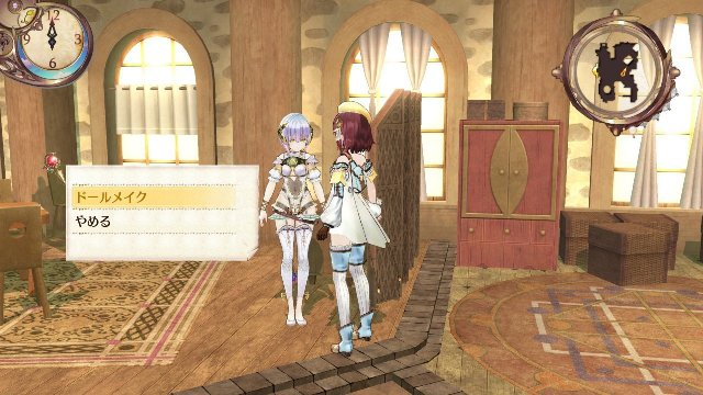 Atelier Sophie: The Alchemist of the Mysterious Book - Immagine 159629